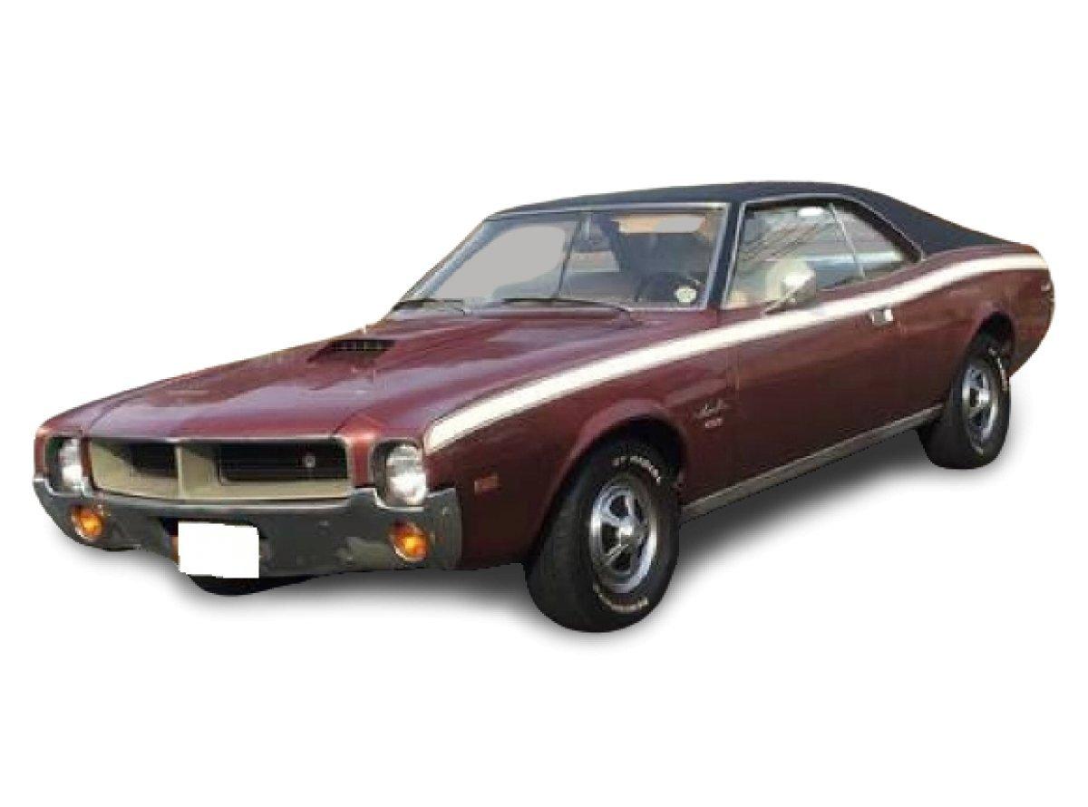 1968 AMC Javelin SST - New Jersey